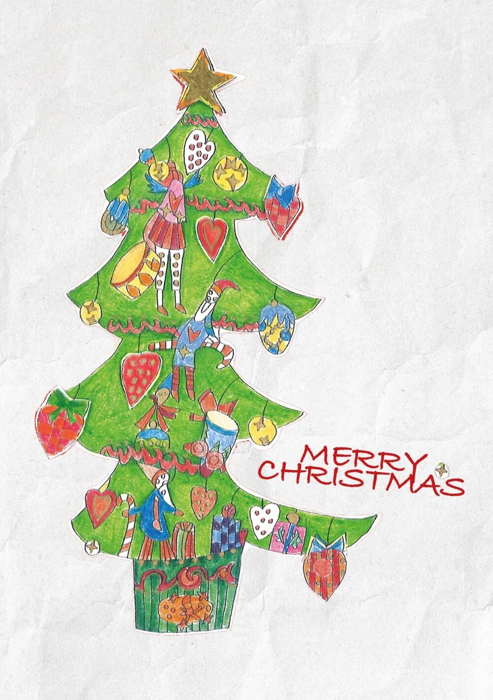Ein bunt geschmückter Weihnachtsbaum.