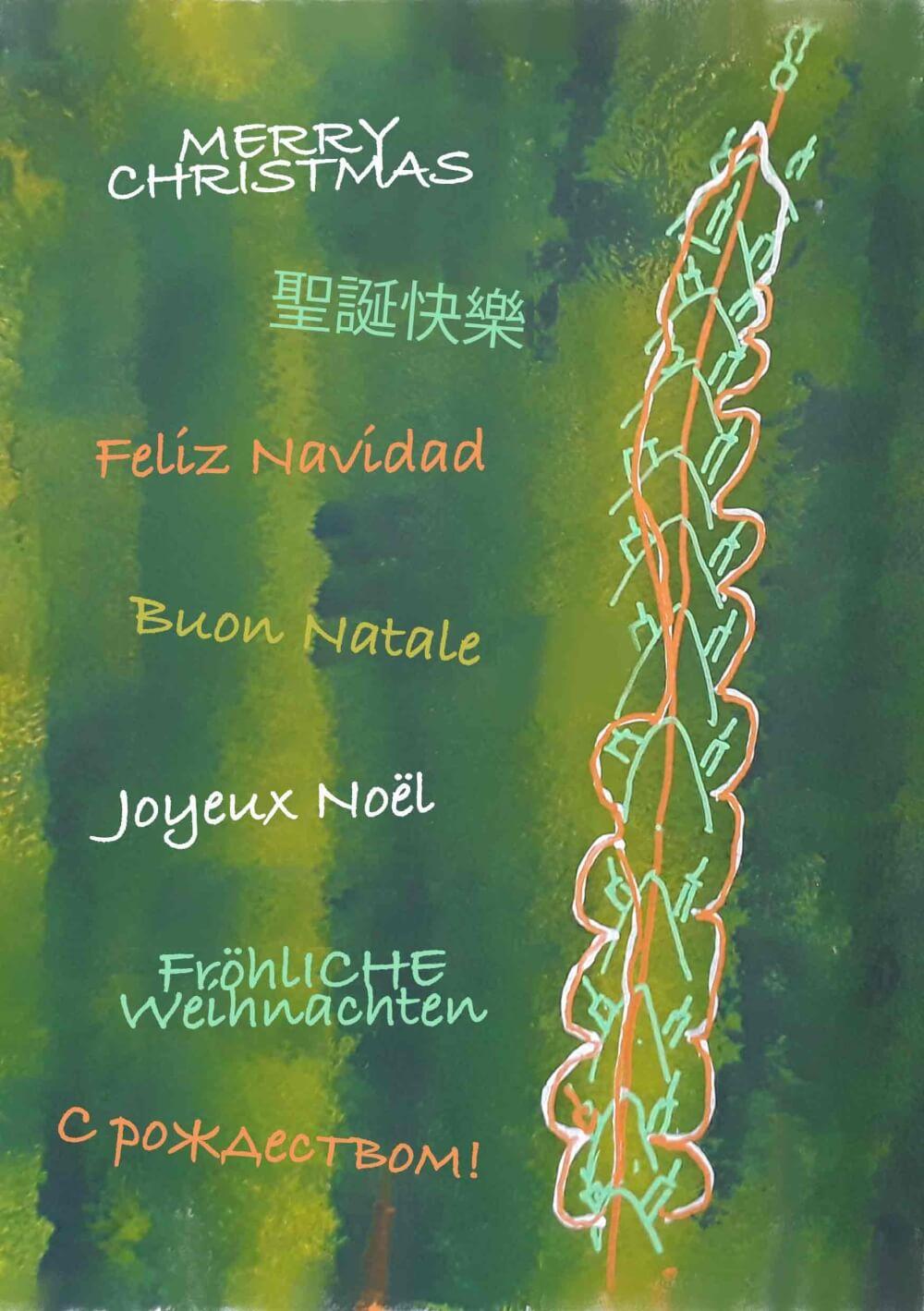 Ein Tannenbaum mit vielen Weihnachtsgrüßen in unterschiedlichen Sprachen.